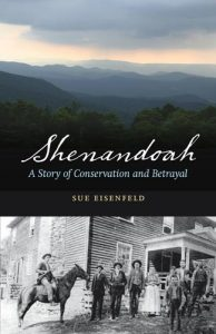 Sue Eisenfeld's first book.