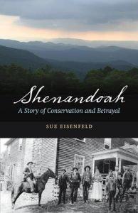 Sue Eisenfeld's first book.