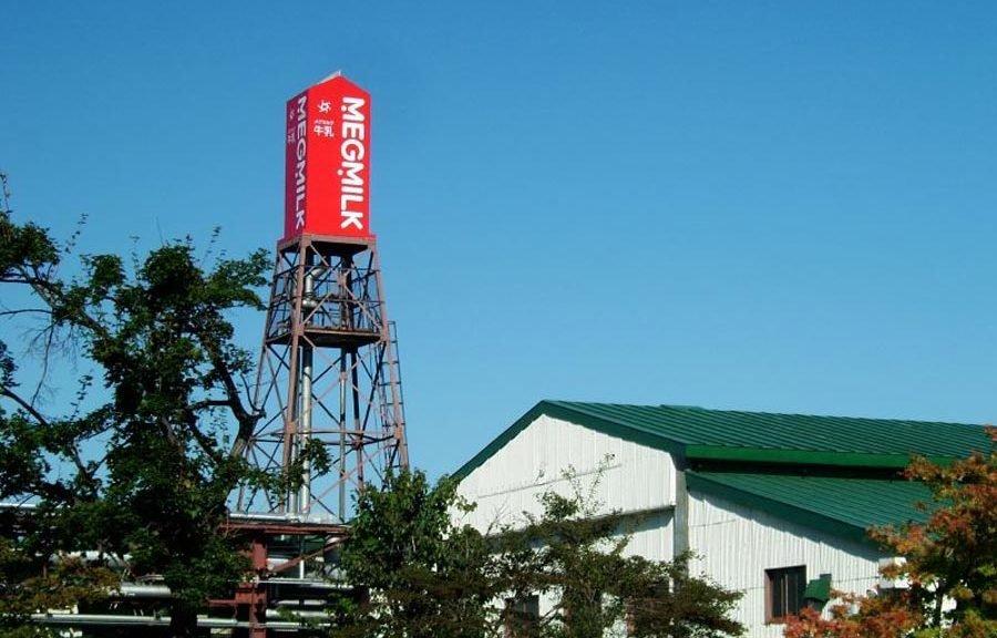Milk carton shaped watertower