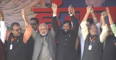 Photo of Narenda Modi and other men