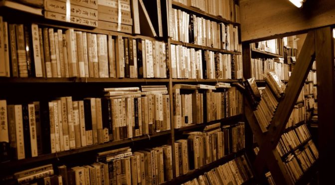 photo of bookstore with sepia tone